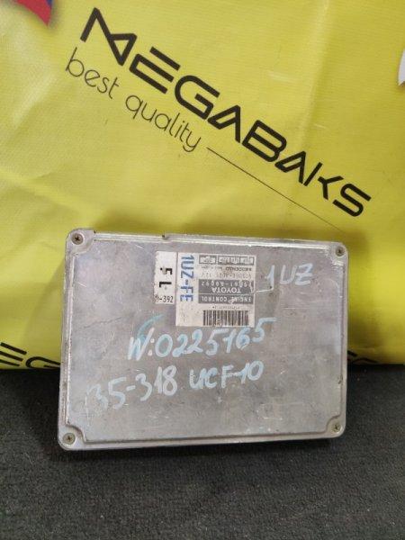 Блок efi Toyota Celsior UCF10 1UZ-FE 89661-50092 (б/у)
