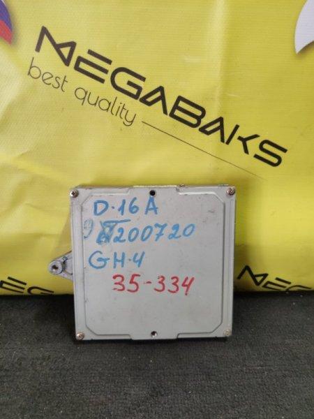 Блок efi Honda Hr-V GH1 D16A (б/у)