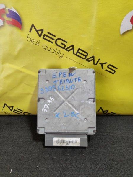 Блок efi Mazda Tribute EPEW YF YL8A-12A650 (б/у)