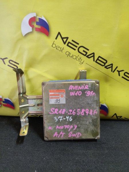 Блок efi Nissan Avenir W10 SR18DI (б/у)