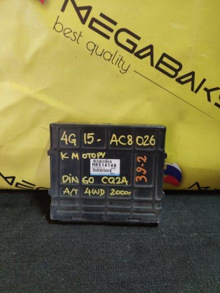 Блок efi Mitsubishi Dingo CQ2A 4G15 E2T74874 (б/у)