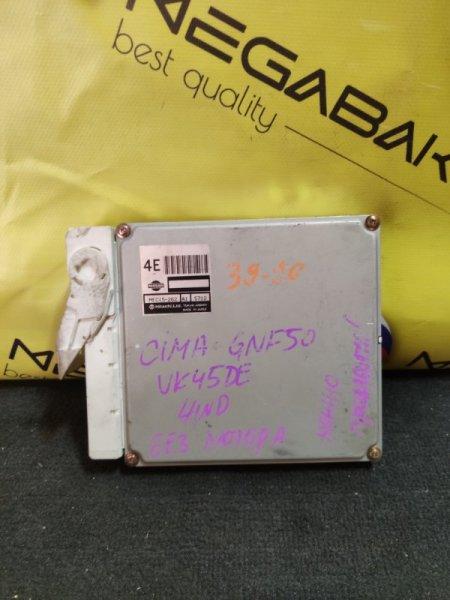 Блок efi Nissan Cima GNF50 VK45DE MEC15-262 (б/у)