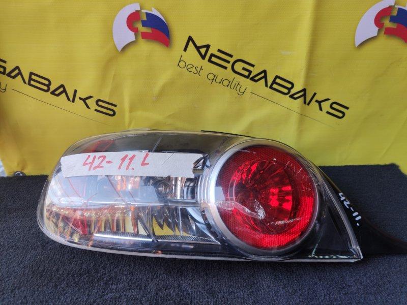Стоп-сигнал Mazda Rx-8 SE3P левый 220-61009 (б/у)