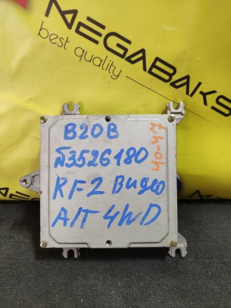 Блок efi Honda Step Wagon RF2 B20B 37820-P3G-922 (б/у)