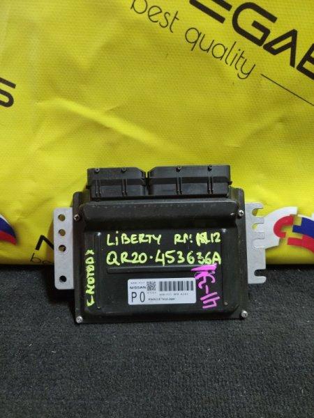 Блок efi Nissan Liberty RNM12 QR20DE A56-T17 (б/у)