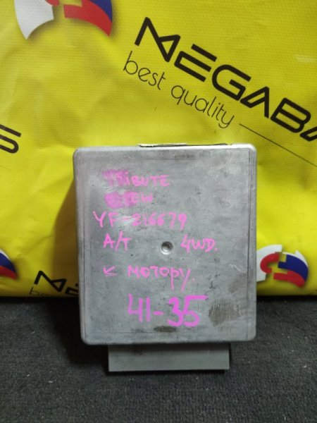 Блок efi Mazda Tribute EPEW YF YL8F-12A650 (б/у)