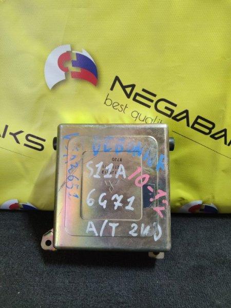 Блок efi Mitsubishi Debonair S11A 6G71 (б/у)