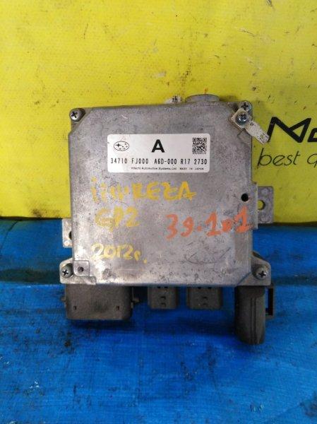Блок управления рулевой рейкой Mazda Atenza GHEFW LF GS1D67880 (б/у)
