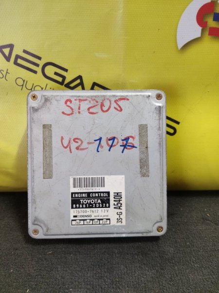 Блок efi Toyota Carina Ed ST205 3S-GE (б/у)