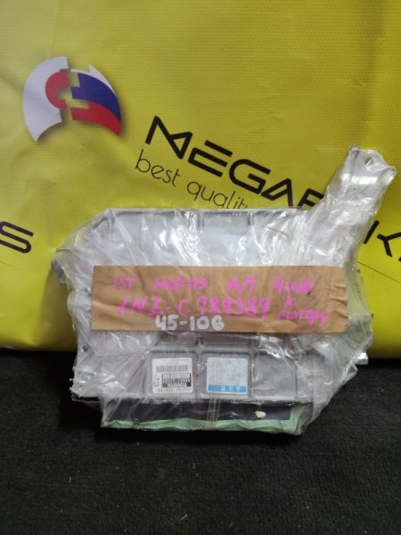 Блок efi Toyota Ist NCP115 1NZ-FE 8966152F60 (б/у)