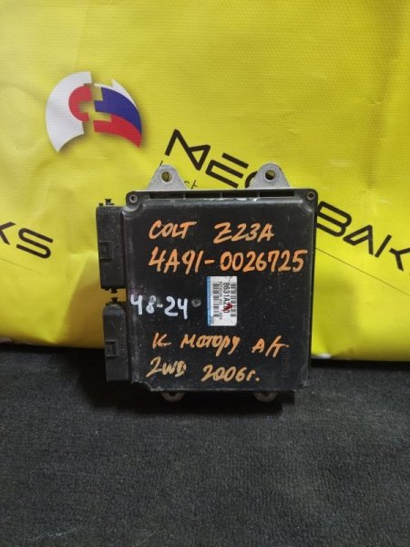 Блок efi Mitsubishi Colt Z23A 4A91 (б/у)
