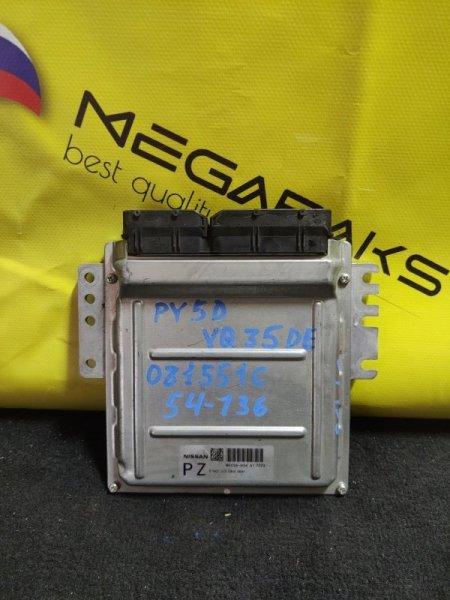 Блок efi Nissan Fuga PY50 VQ35DE MEC35-934 (б/у)