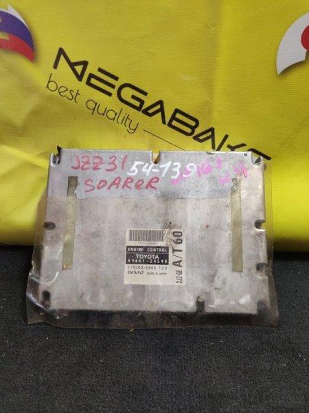 Блок efi Toyota Soarer JZZ31 2JZ-GE (б/у)