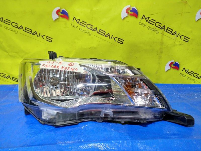 Фара Toyota Corolla Fielder NKE165G 2013 правая 12-581 (б/у)