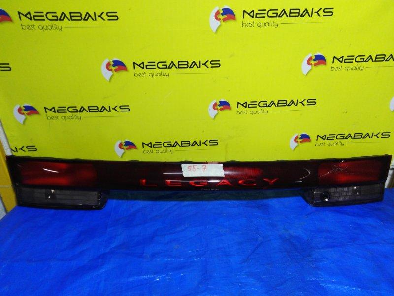 Стоп вставка Subaru Legacy BG5 4745A (б/у)