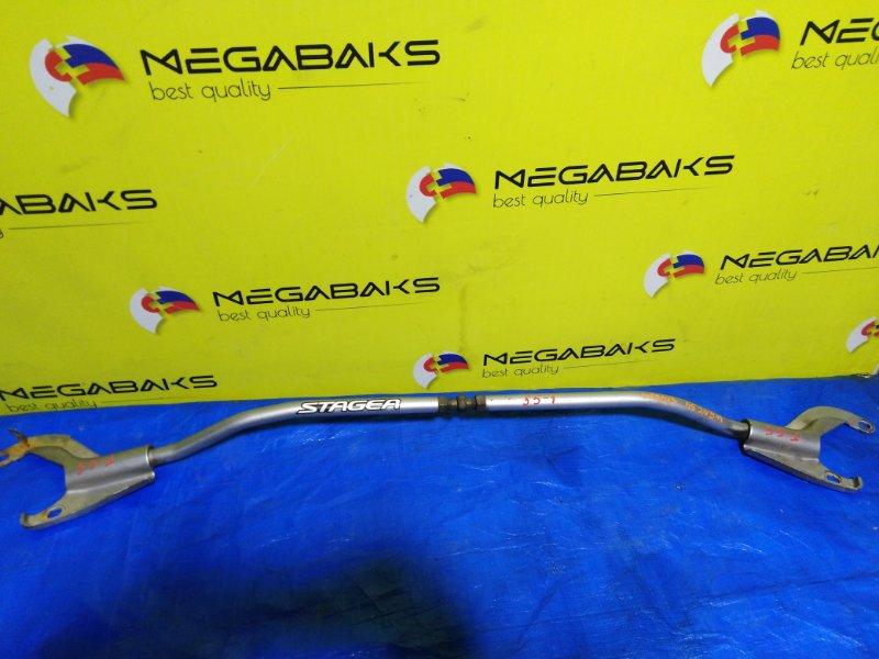 Распорка Nissan Stagea WGNC34 передняя (б/у)