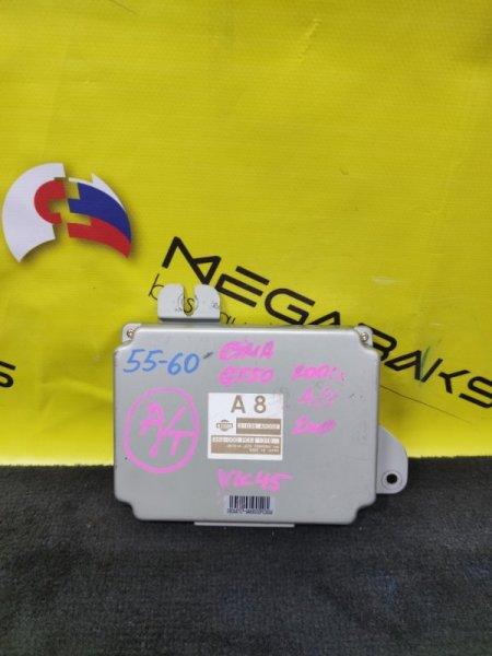 Блок управления акпп Nissan Cima GF50 VK45 31036 AR002 (б/у)
