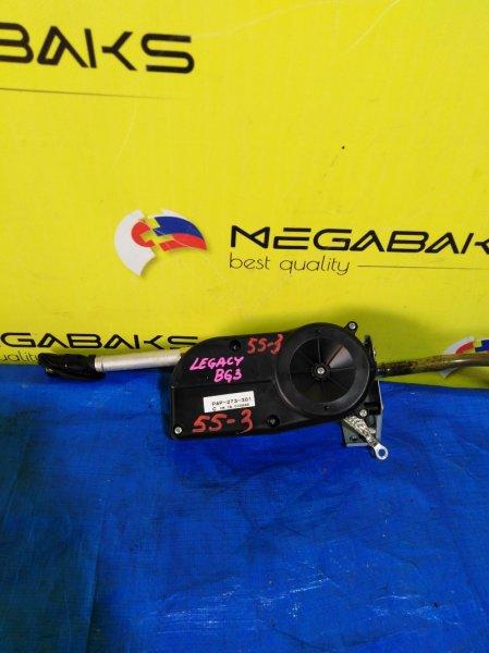 Антенна Subaru Legacy BG3 (б/у)