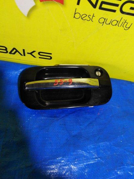 Ручка двери Honda Step Wagon RF2 передняя правая (б/у)