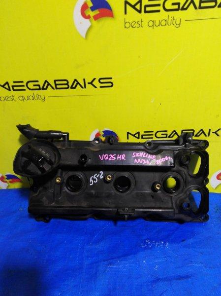 Клапанная крышка Nissan Skyline NV36 VQ25HR правая (б/у)