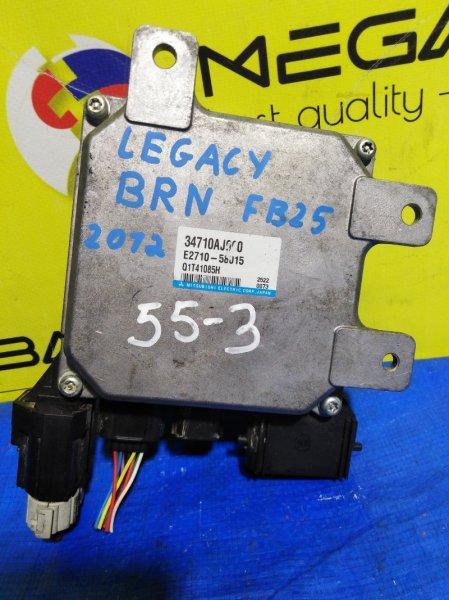 Блок управления рулевой рейкой Subaru Legacy BRM FB25 34710AJ000 (б/у)