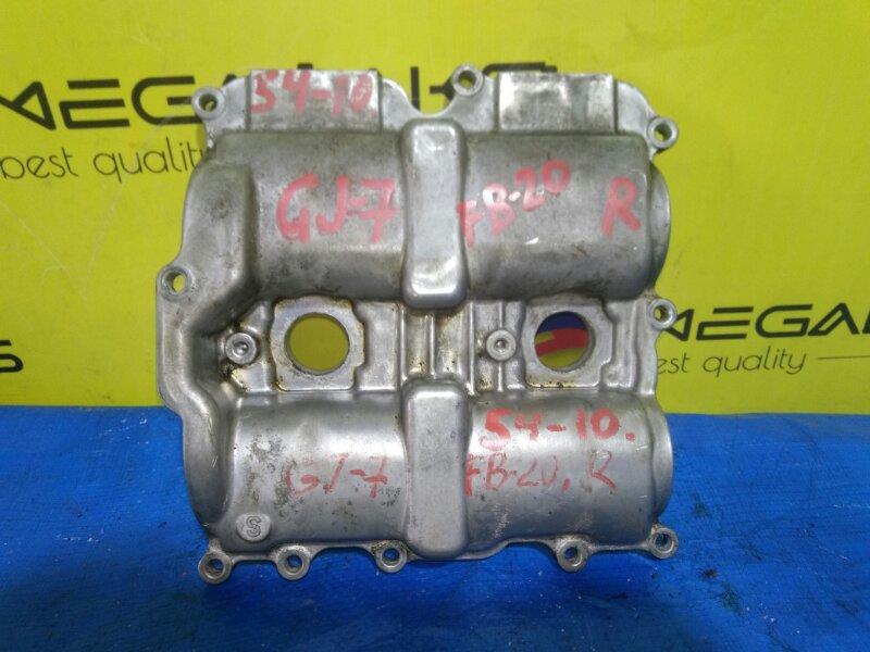 Клапанная крышка Subaru Impreza GP7 FB20 правая (б/у)