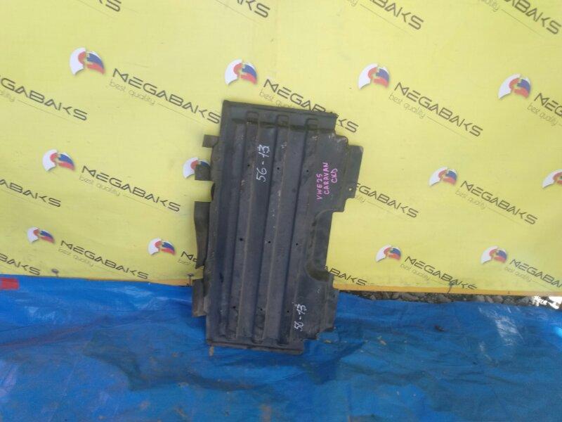 Защита двигателя Nissan Caravan VPE25 KA20DE передняя (б/у)