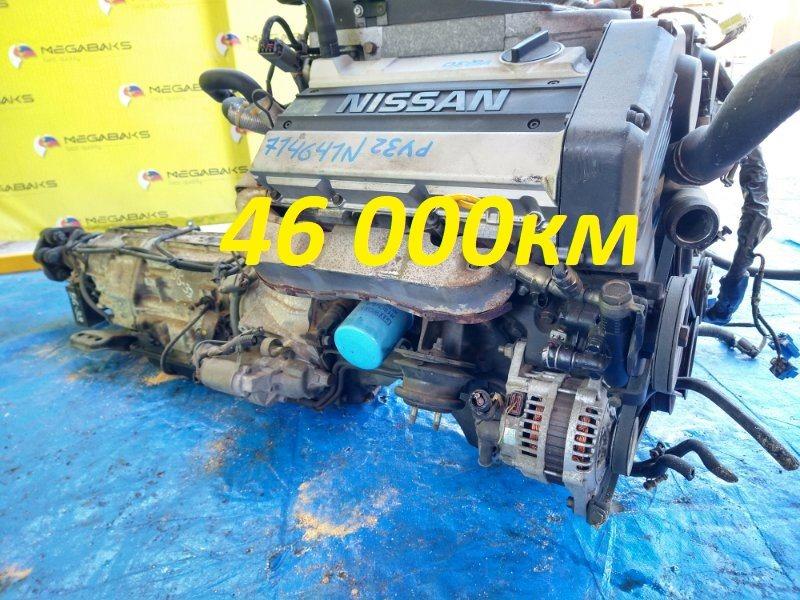 Двигатель Nissan Gloria PY32 VG30DE 714641N (б/у)