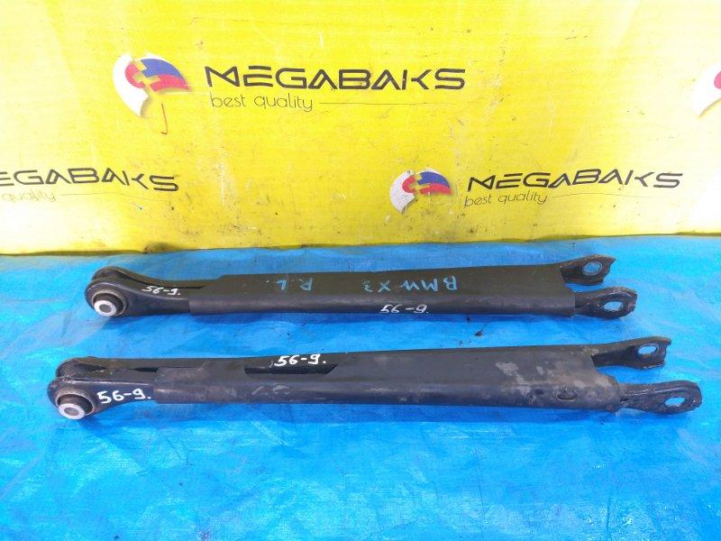 Тяга подвески Bmw X3 E83 M54B25 задняя (б/у)