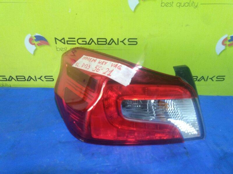 Стоп-сигнал Subaru Impreza Wrx VAB левый D123 (б/у)