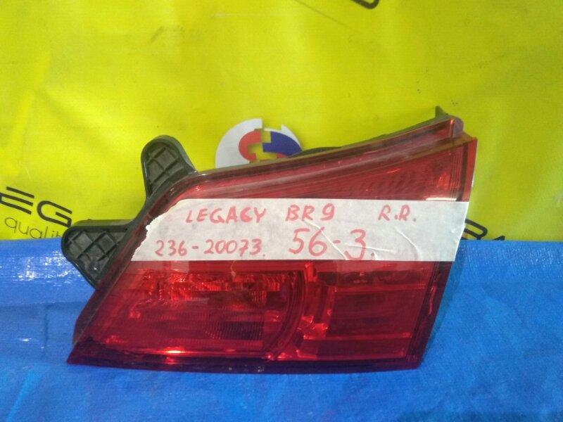 Стоп вставка Subaru Legacy BR9 правый 236-20073 (б/у)