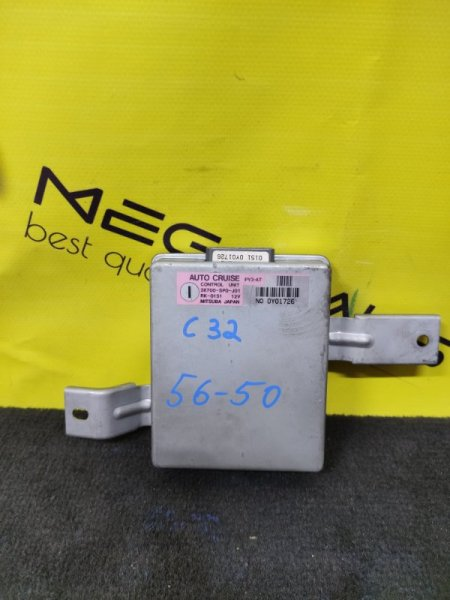 Блок круиз-контроля Honda Legend KA7 C32A (б/у)