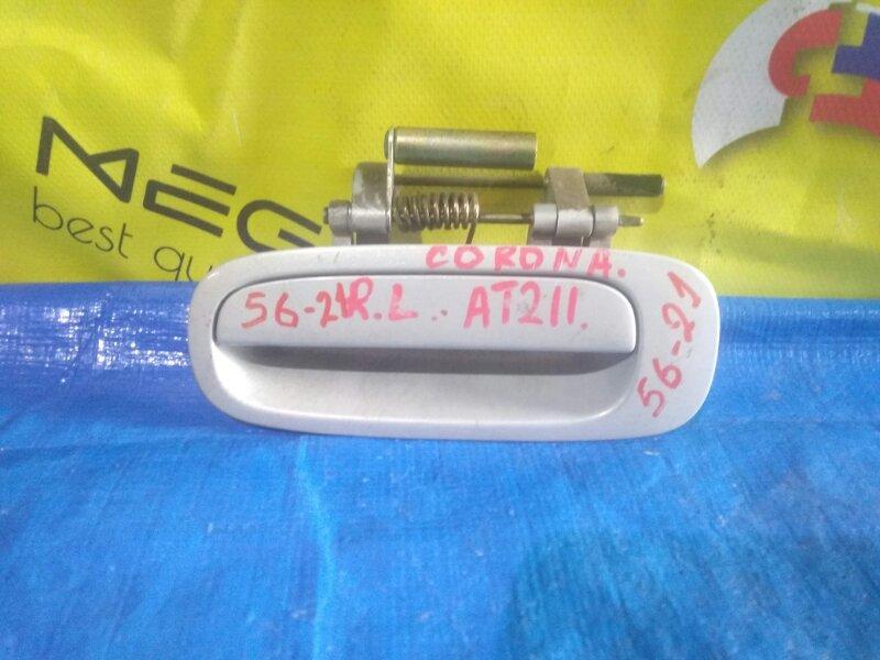 Ручка двери Toyota Premio AT210 задняя левая (б/у)