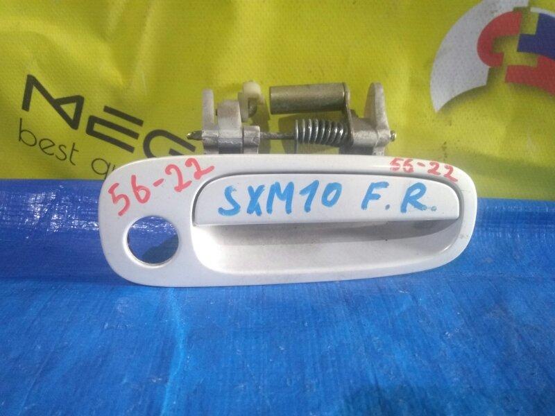 Ручка двери Toyota Ipsum SXM10 передняя правая (б/у)