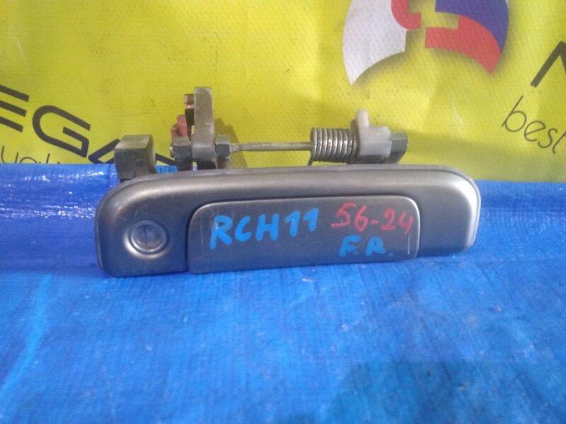 Ручка двери Toyota Regius RCH11 передняя правая (б/у)