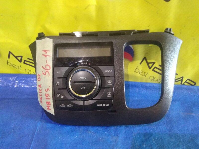 Блок управления климат-контролем Mitsubishi Delica D2 MB15S 39510-54M20, 39510-54M10 (б/у)