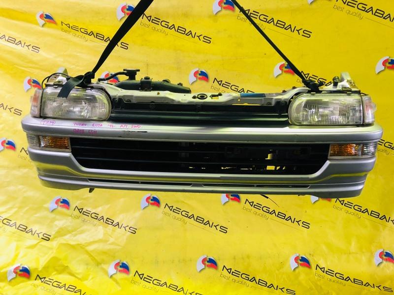 Nose cut Honda Today JW3 E07A 1996 6511 (б/у)
