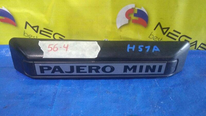 Накладка 5-й двери Mitsubishi Pajero Mini H58A (б/у)