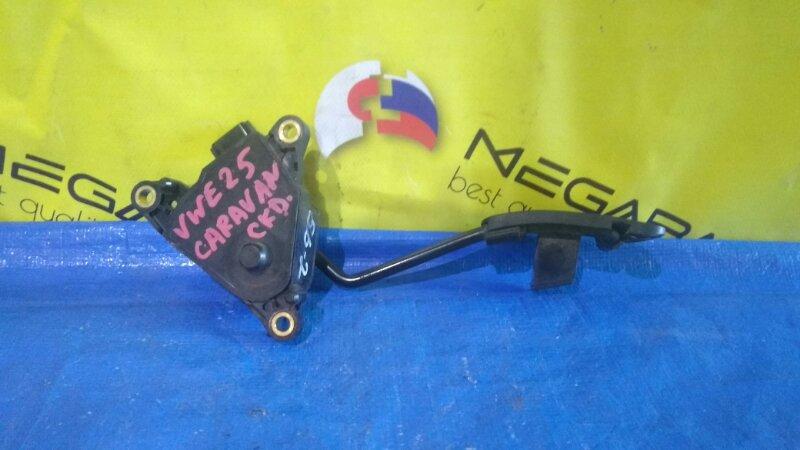 Педаль подачи топлива Nissan Caravan VWE25 18002VZ01A (б/у)