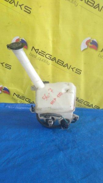 Бачок стеклоомывателя Toyota Ractis NCP120 (б/у)