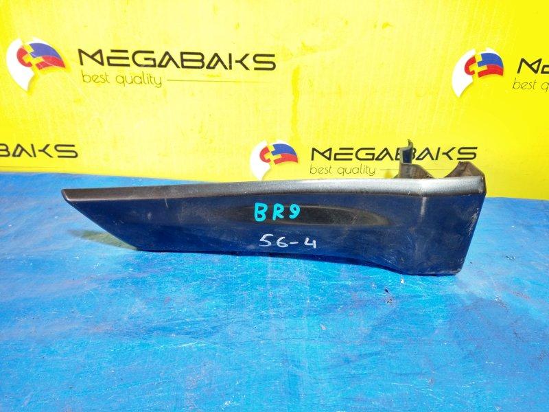 Накладка на бампер Subaru Legacy BR9 задняя правая (б/у)