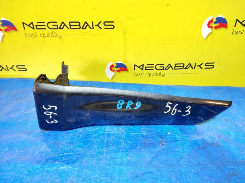 Накладка на бампер Subaru Legacy BR9 задняя левая (б/у)