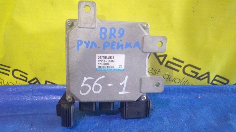 Блок управления рулевой рейкой Subaru Legacy BR9 34710 AJ051 (б/у)