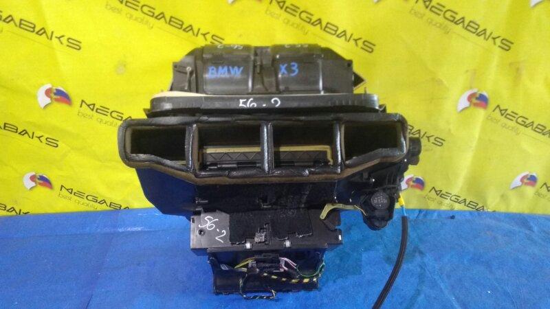Печка Bmw X3 E83 M54B25 (б/у)
