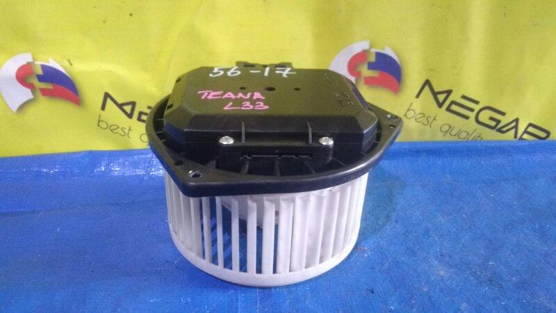 Мотор печки Nissan Teana L33 (б/у)