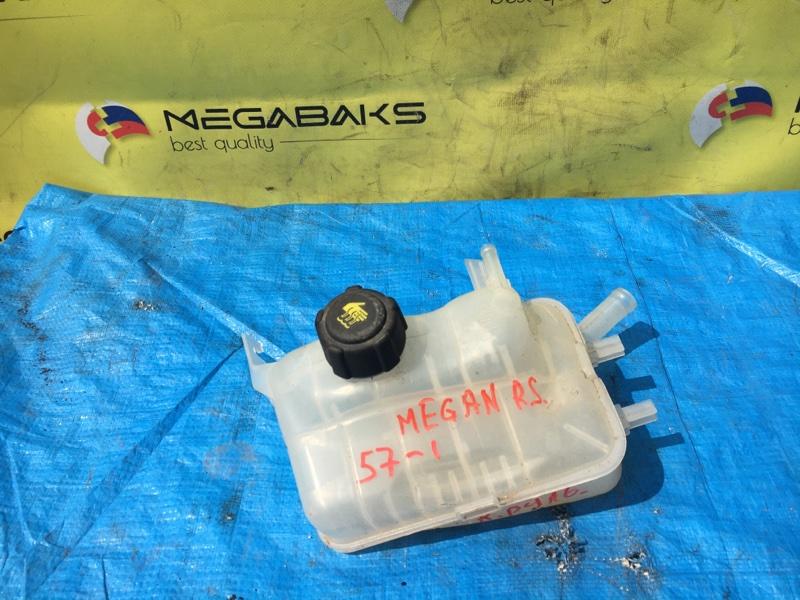Бачок расширительный Renault Megane III F4R874 2014 (б/у)
