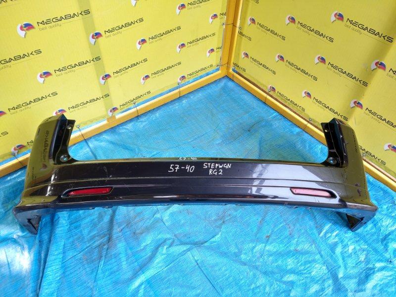 Бампер Honda Step Wagon RG1 задний губа (б/у)