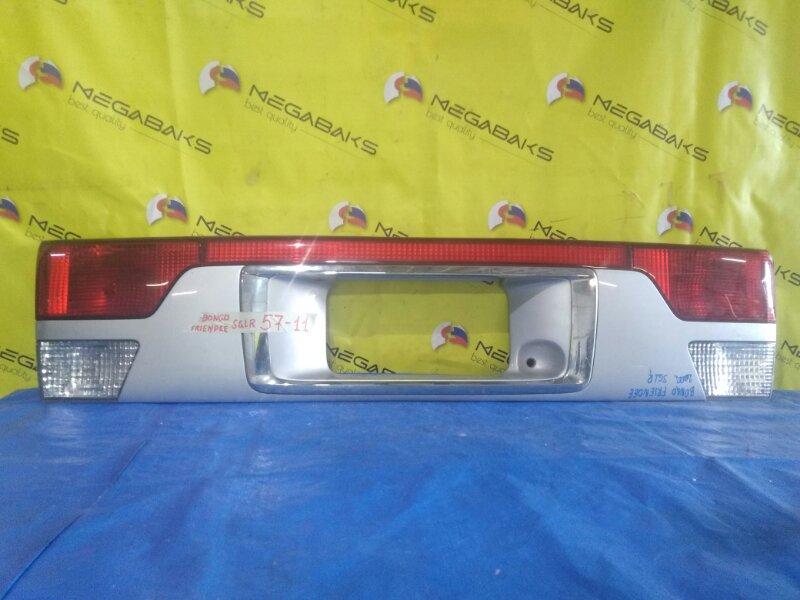 Стоп вставка Mazda Bongo Friendee SGLR P0342 (б/у)