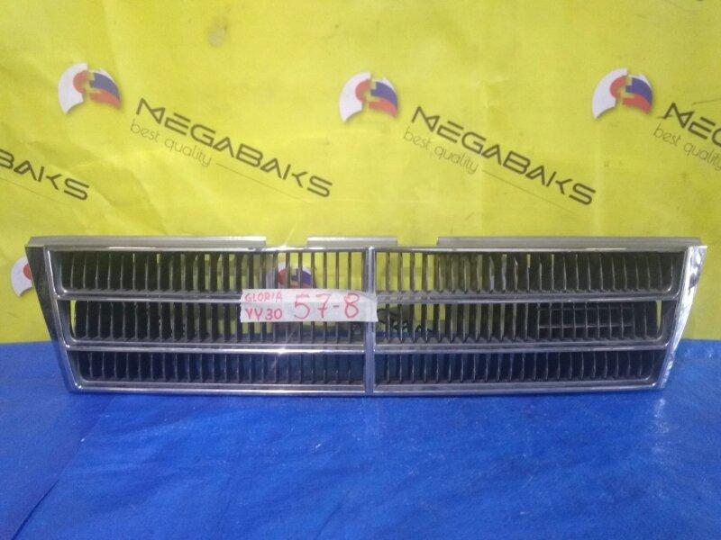 Решетка радиатора Nissan Gloria VY30 (б/у)