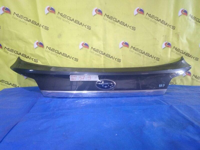 Накладка на багажник Subaru Legacy BR9 (б/у)